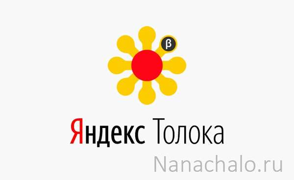 Толока лого