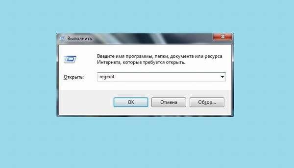 Очистка реестра от гейм.нет