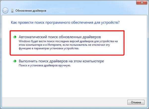 Стартовое окно «Мастера обновлений» на ОС Windows