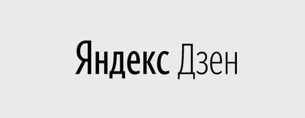 Логотип дзен