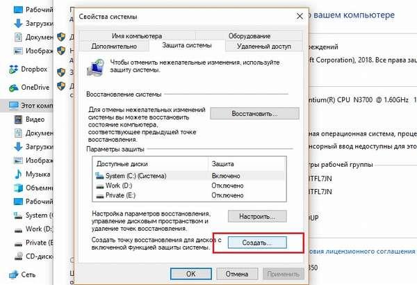 Удаление программы hi.ru