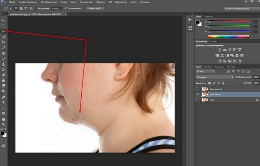 Как в фотошопе убрать второй подбородок? Пошаговая инструкция