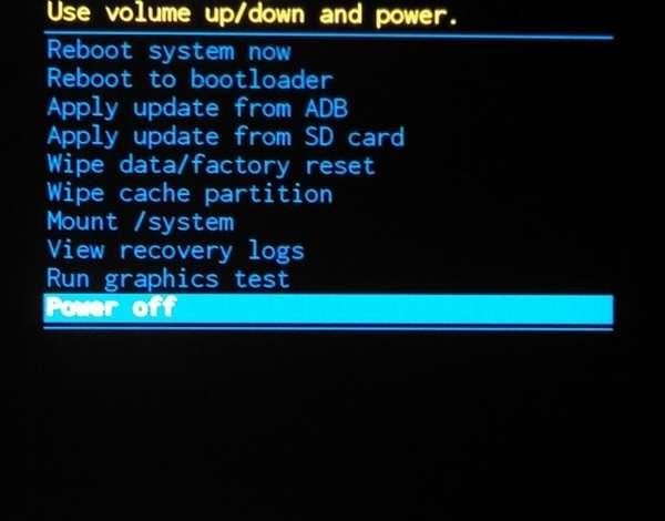 Что такое Power Down на Android и как переводится?