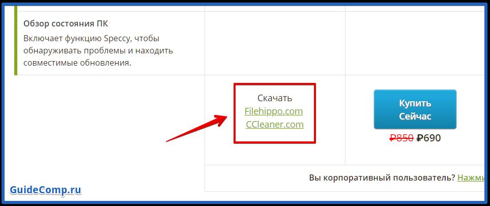 почему не активируется яндекс браузер