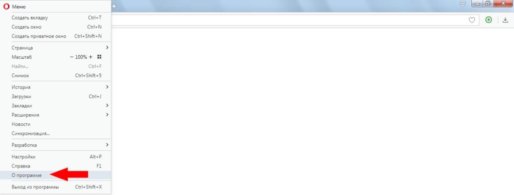 Флэш плеер не работает в браузере