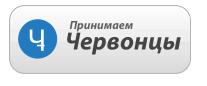 Сибирский червонец (SIBCOIN)