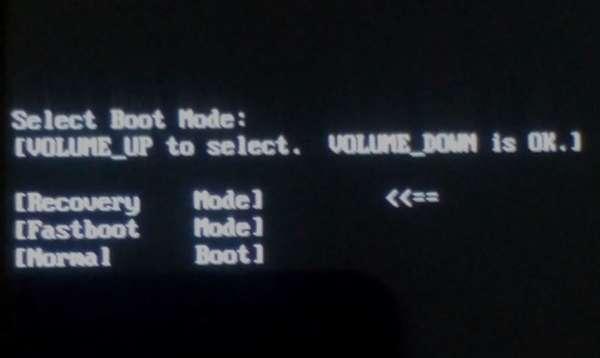 Что такое Normal Boot на Android и как переводится?