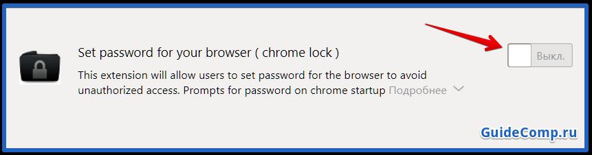 как сделать ключ на браузер yandex