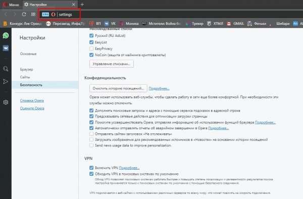 Как проверить работу VPN