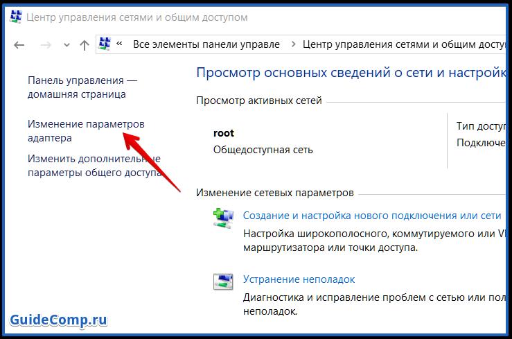 вирус в яндекс браузере как убрать