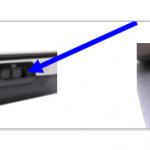 Включение Wi-Fi-модуля специальной кнопкой на корпусе