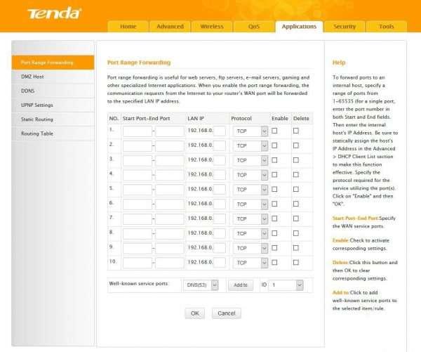Проброс портов — настройка параметров на Tenda F300