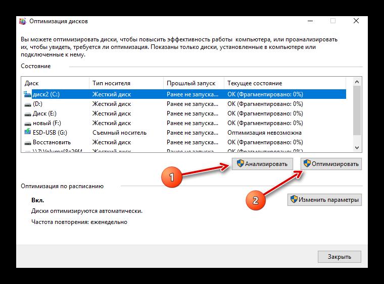анализ дисковог опространства windows 10