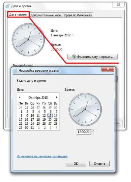 Окно настроек «Дата и время»