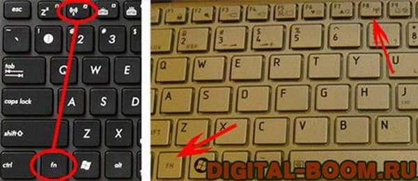 Как включить WiFi на ноутбуке с помощью клавиатуры