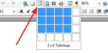 tablica-v-worde-4x5