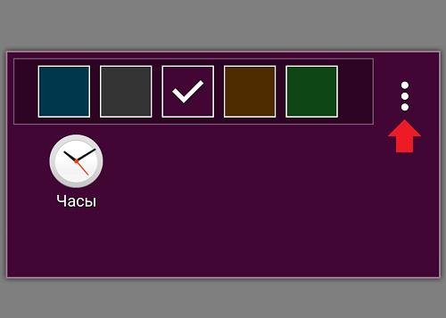 Как создать папку на рабочем столе Android?