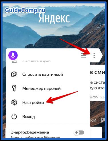 где найти сохраненные пароли в яндекс браузере
