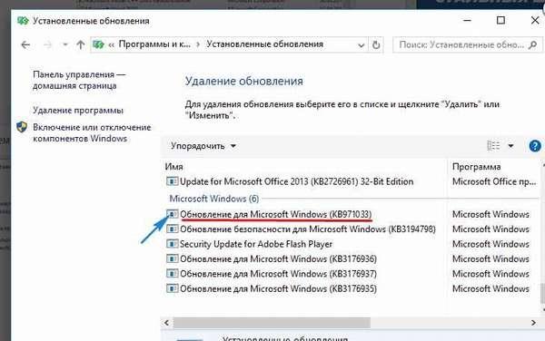 Как убрать надпись активация Windows 10 с компьютера навсегда?