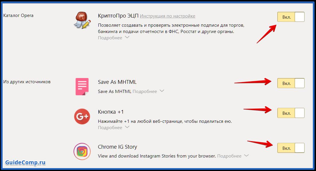 как увеличить скорость браузера яндекс