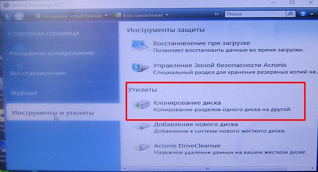 Windows 10 не устанавливается на ноутбук, черный экран, что делать?