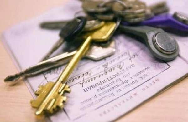 Чистая графа о заселении в домовой книге будет огромным бонусом, поскольку покупатель будет иметь возможность регистрироваться сразу после покупки