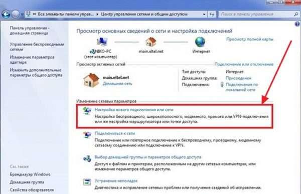 Панель просмотра сведений о сетях и настройке подключений в Windows 7
