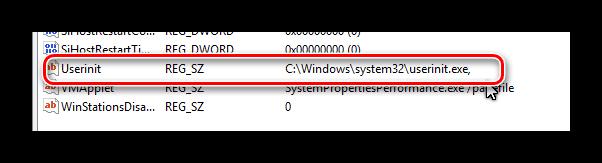 Восстановление рабочего стола в Windows 10, если он не открывается