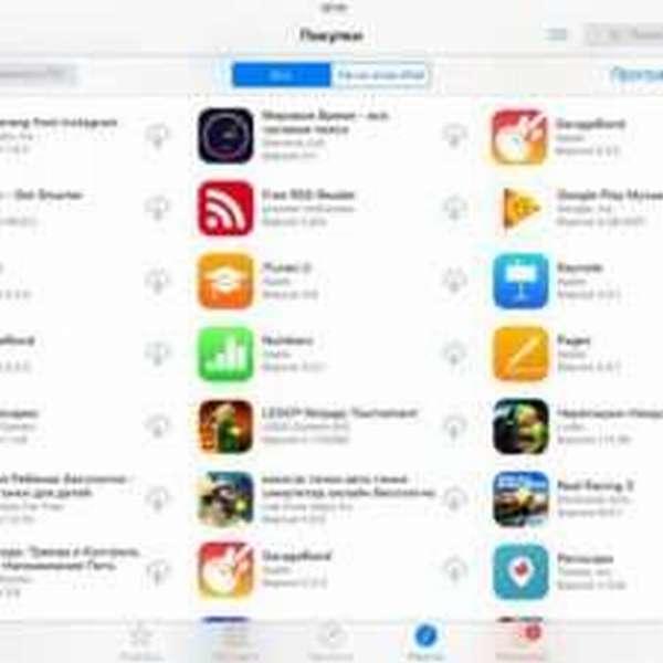 установка старой версии iOS-приложения через App Store
