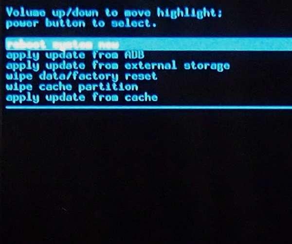 Apply update from SDcard или external storage: перевод на русский язык и что это такое?