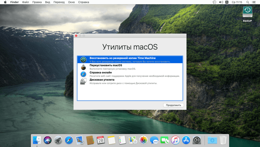 Восстановление macOS из Time Machine