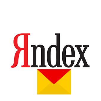 Яндекс Почта вход на мою страницу