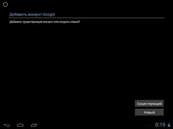 создание нового аккаунта Google