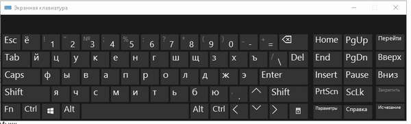 ekrannaya-klaviatura