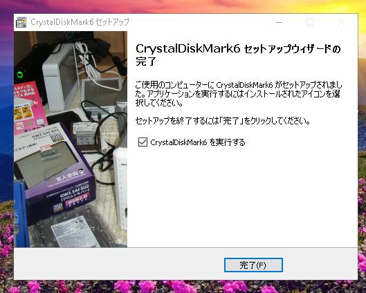 CrystalDiskMark-ustanovit